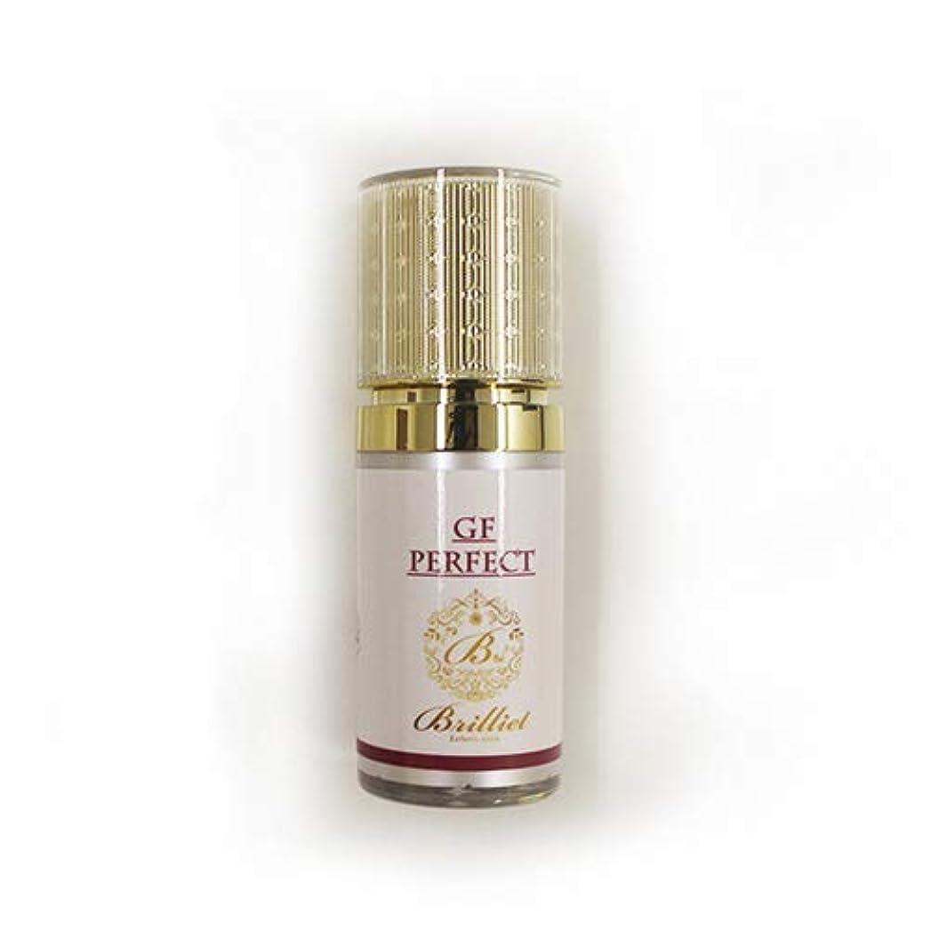 綺麗な経営者ジョットディボンドンGF PERFECT(ジーエフ パーフェクト)オリジナル美容液