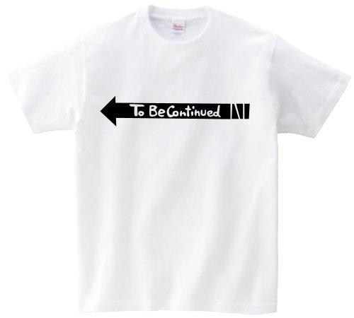 ToBeContinued 半袖Tシャツ ホワイトXL