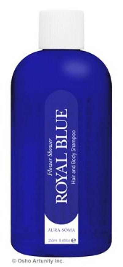 ラジカル面白い哀オーラソーマ フラワーシャワー ロイヤルブルー 250ml ラベンダー