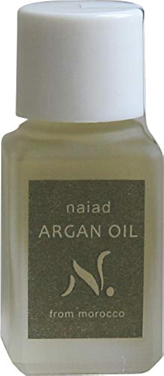 シーボード炭水化物袋Naiad(ナイアード) アルガンオイル7ml