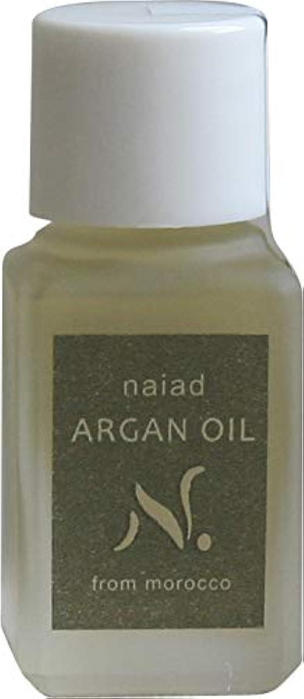 ささいなプラットフォーム幸福Naiad(ナイアード) アルガンオイル7ml