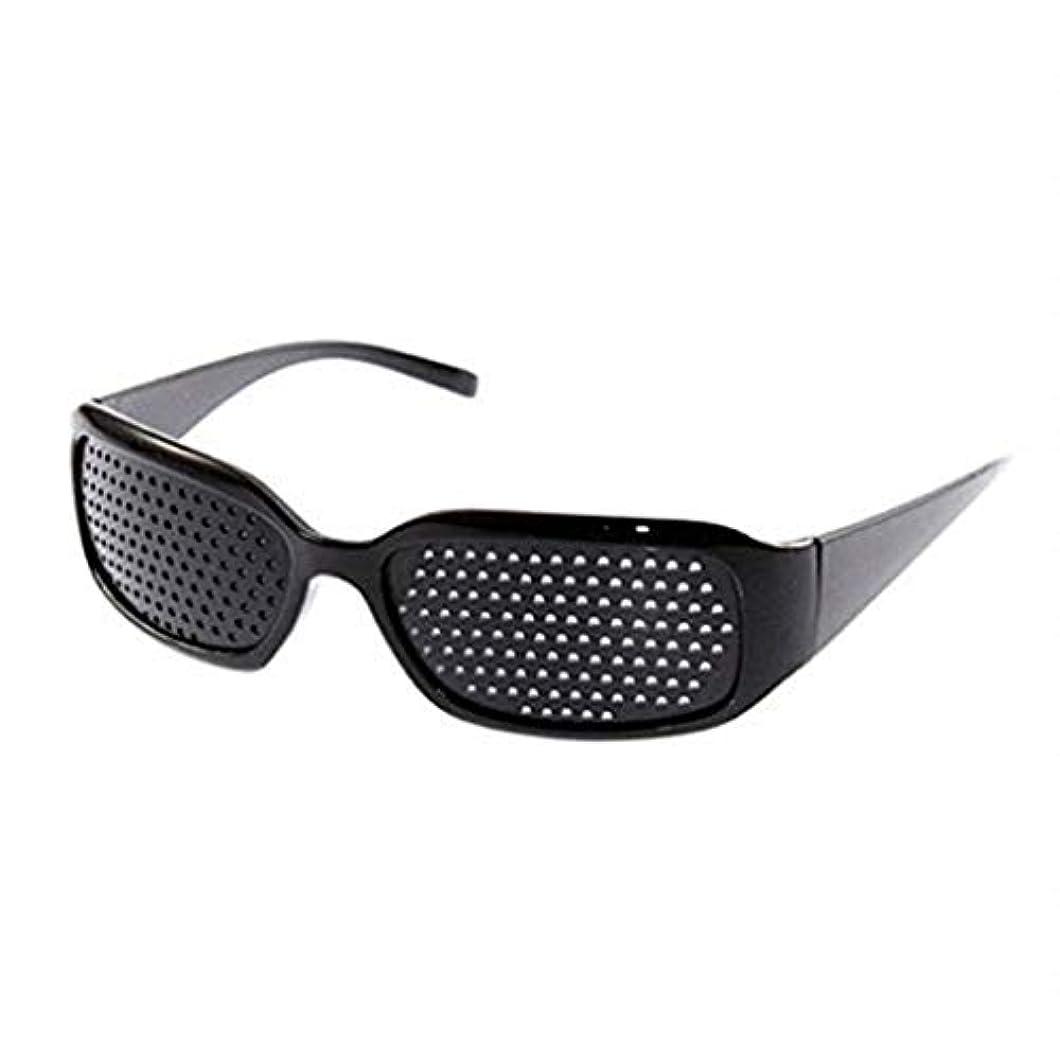 わずかにヒール嫌なピンホールメガネ、アイズエクササイズアイサイトビジョンメガネの改善ビジョンケアメガネ近視の防止メガネの改善