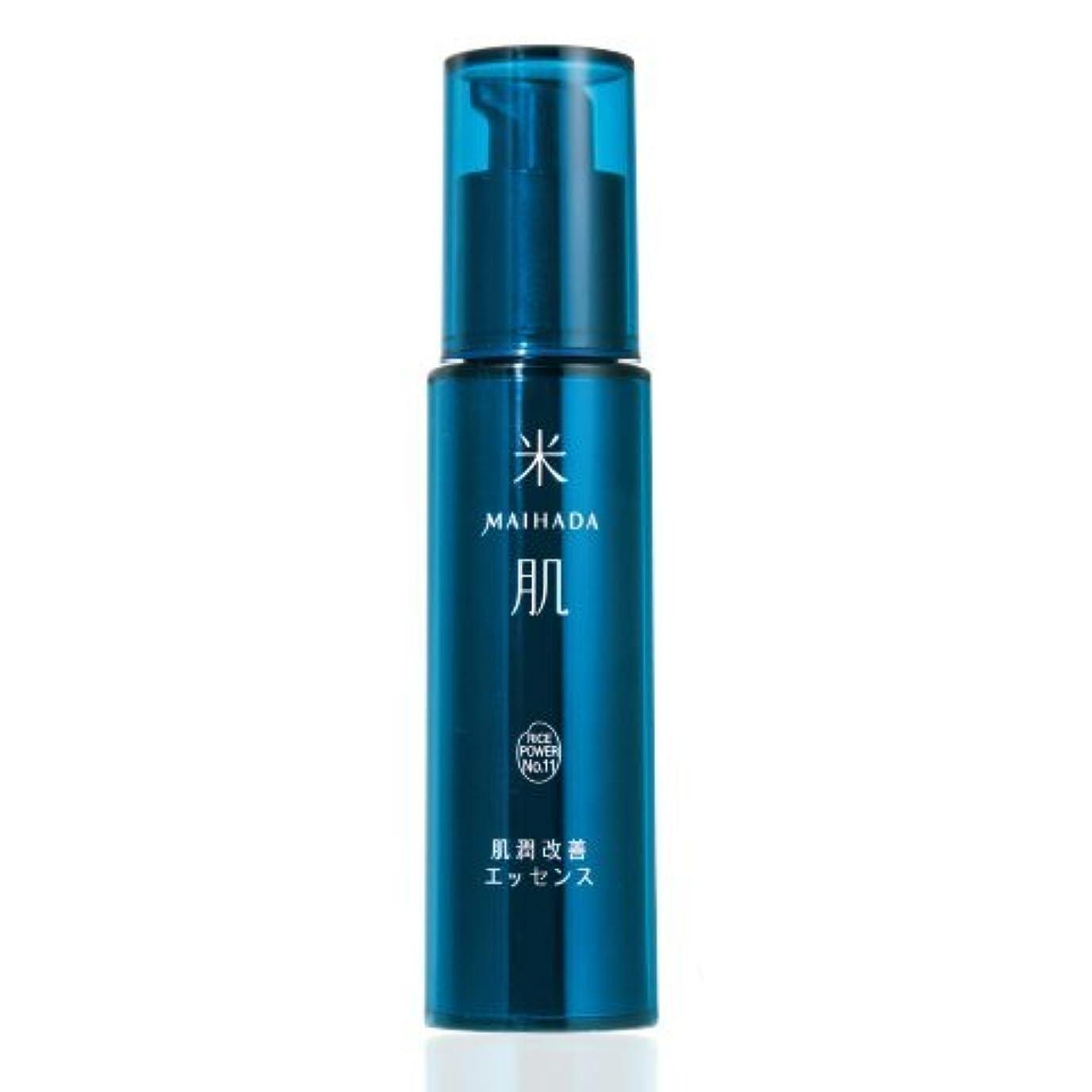 気づかないふさわしい絵米肌(MAIHADA) 肌潤改善エッセンス コーセー KOSE