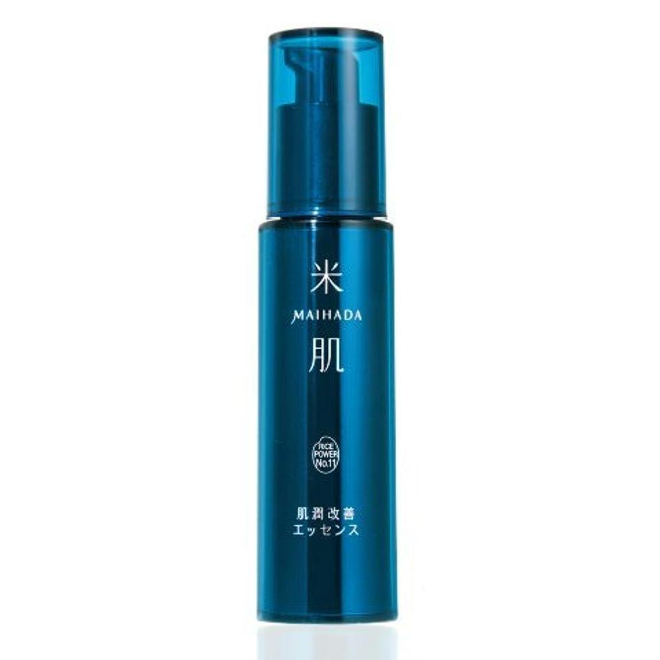 良さ感動する海峡ひも米肌(MAIHADA) 肌潤改善エッセンス コーセー KOSE