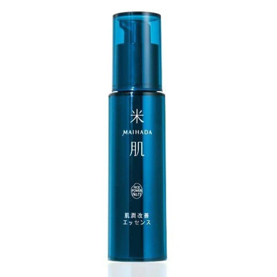 適応的変化する記念日米肌(MAIHADA) 肌潤改善エッセンス コーセー KOSE