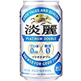 キリン 淡麗プラチナダブル 缶 350ml×24本