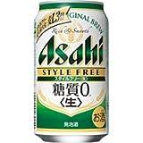 アサヒ スタイルフリー 350ml缶 350ML × 24缶