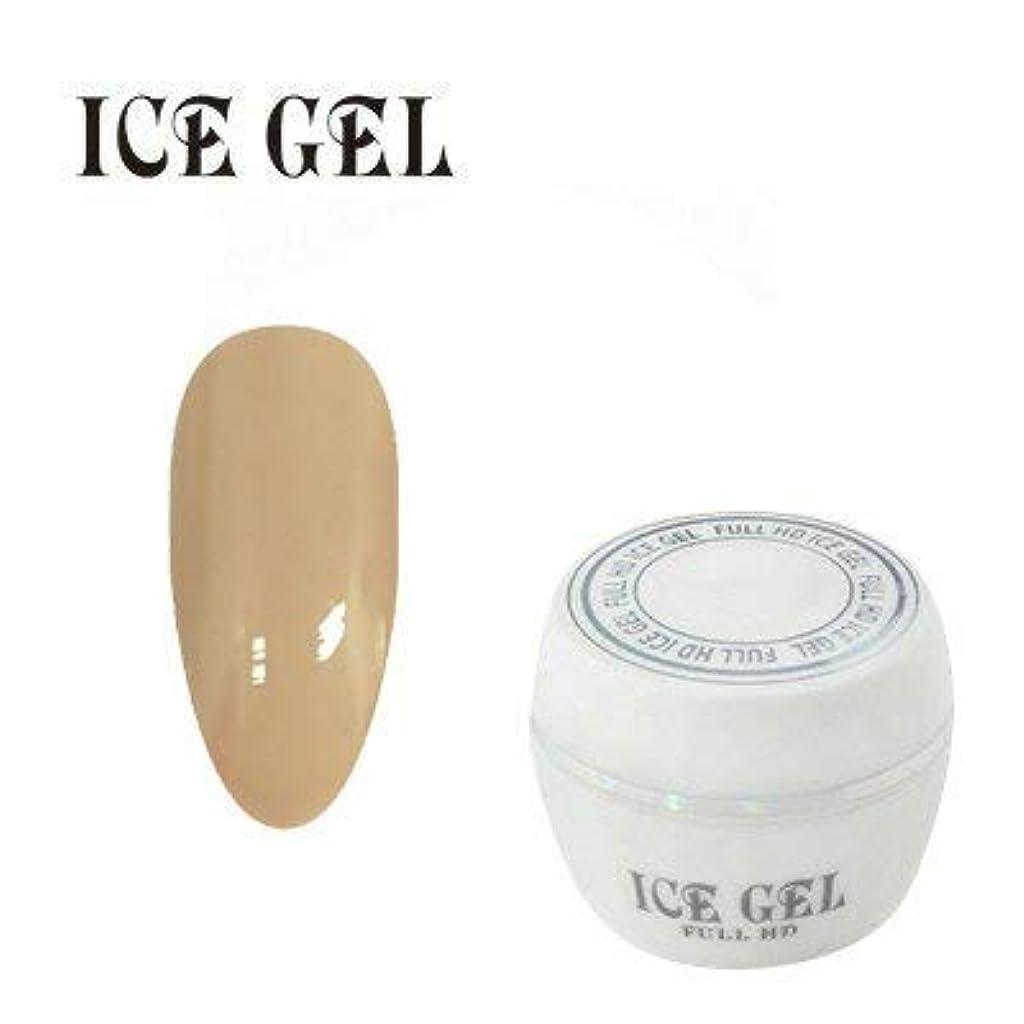 平行氷許されるアイスジェル カラージェル マーブル MB-661 3g