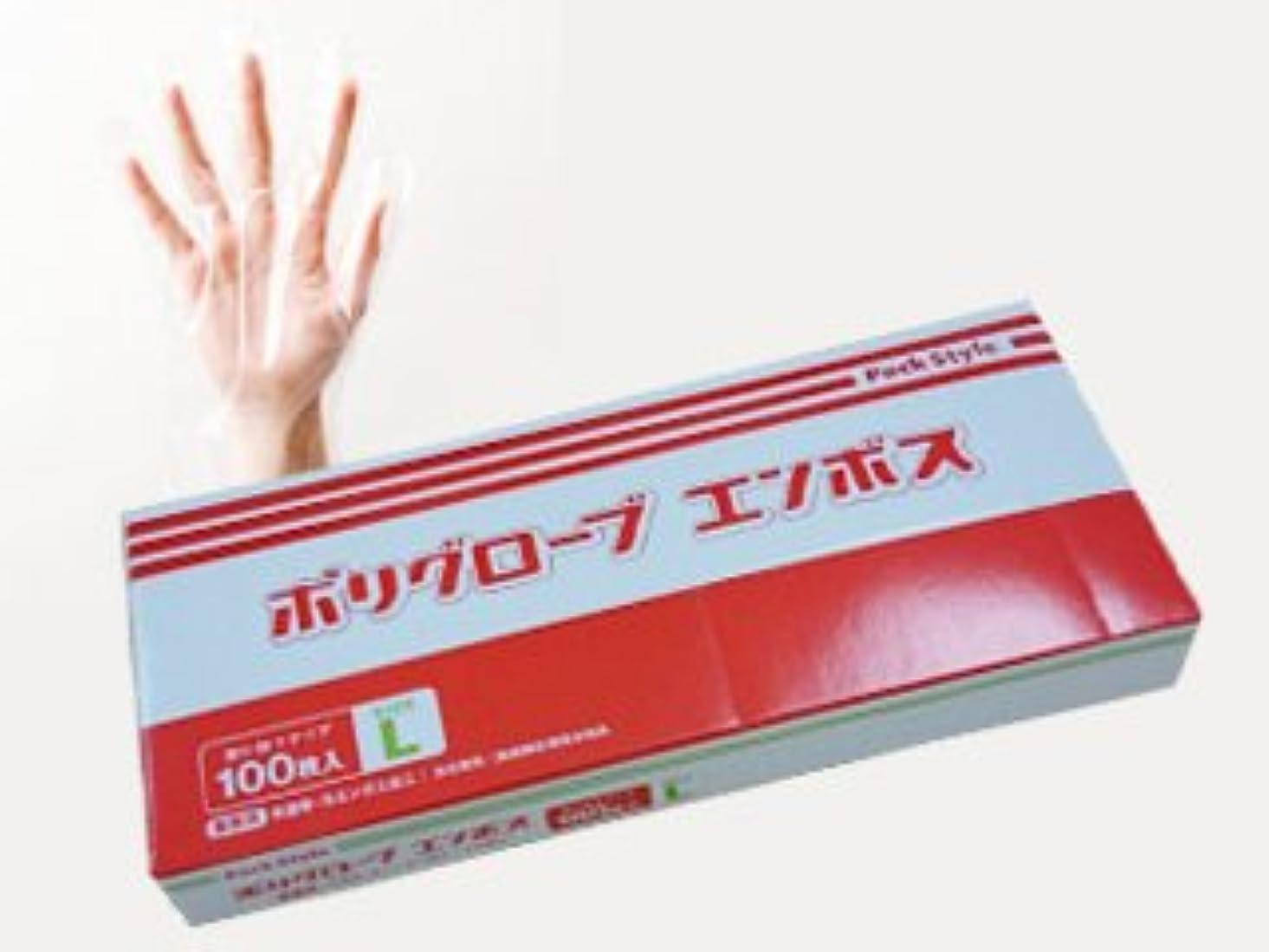 船形睡眠お香パックスタイル 使い捨て ポリ手袋 半透明 箱入 L 100枚 437323