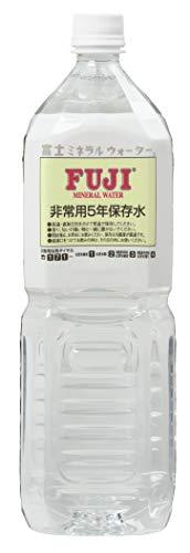 富士ミネラルウォーター 非常用5年保存水 ペット 1.5L ×8