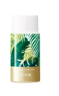 ETVOS(エトヴォス) ミネラルUVボディミルク SPF50・PA+++