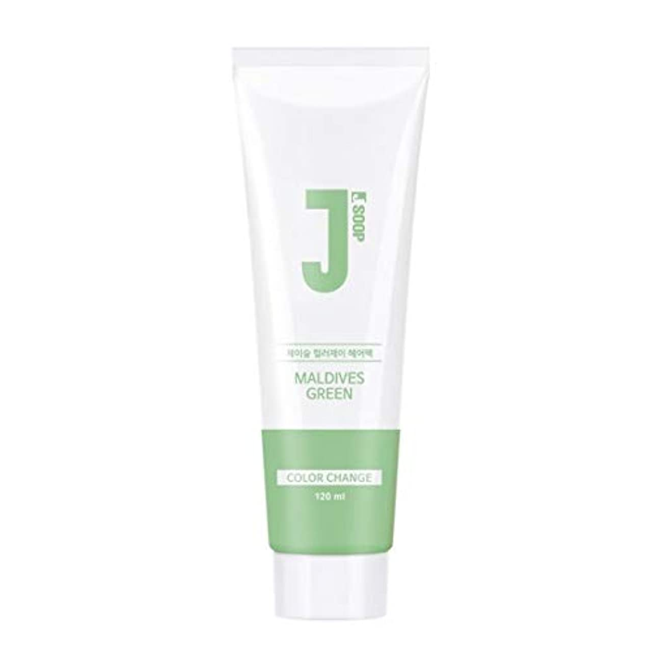 使役思い出視線JSOOP COLOR J HAIR PACK MALDIVES GREEN