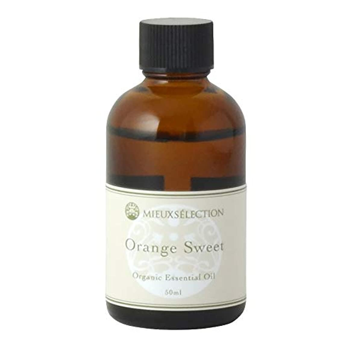 削除する優しい息切れオーガニックエッセンシャルオイル オレンジ?スイート 50ml