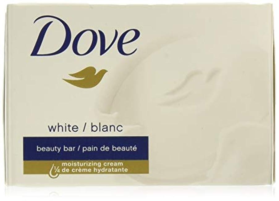 うま変形時間とともに【Dove】ダヴ 石鹸(ホワイト)アメリカ製 120g ×2個パック