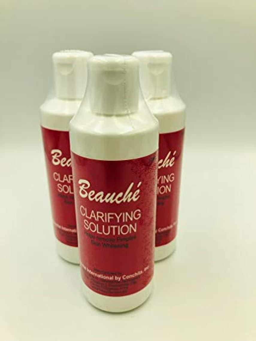 裸関税設計図Beauche Clarifying Solution 120ml 【3pieces set Free Shipping Nationwide】フィリピン スキンローション120ml 3本セット