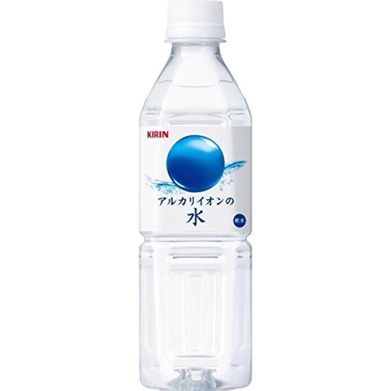 離れたたまにコミュニティキリン アルカリイオンの水 ペット 500ML × 24本