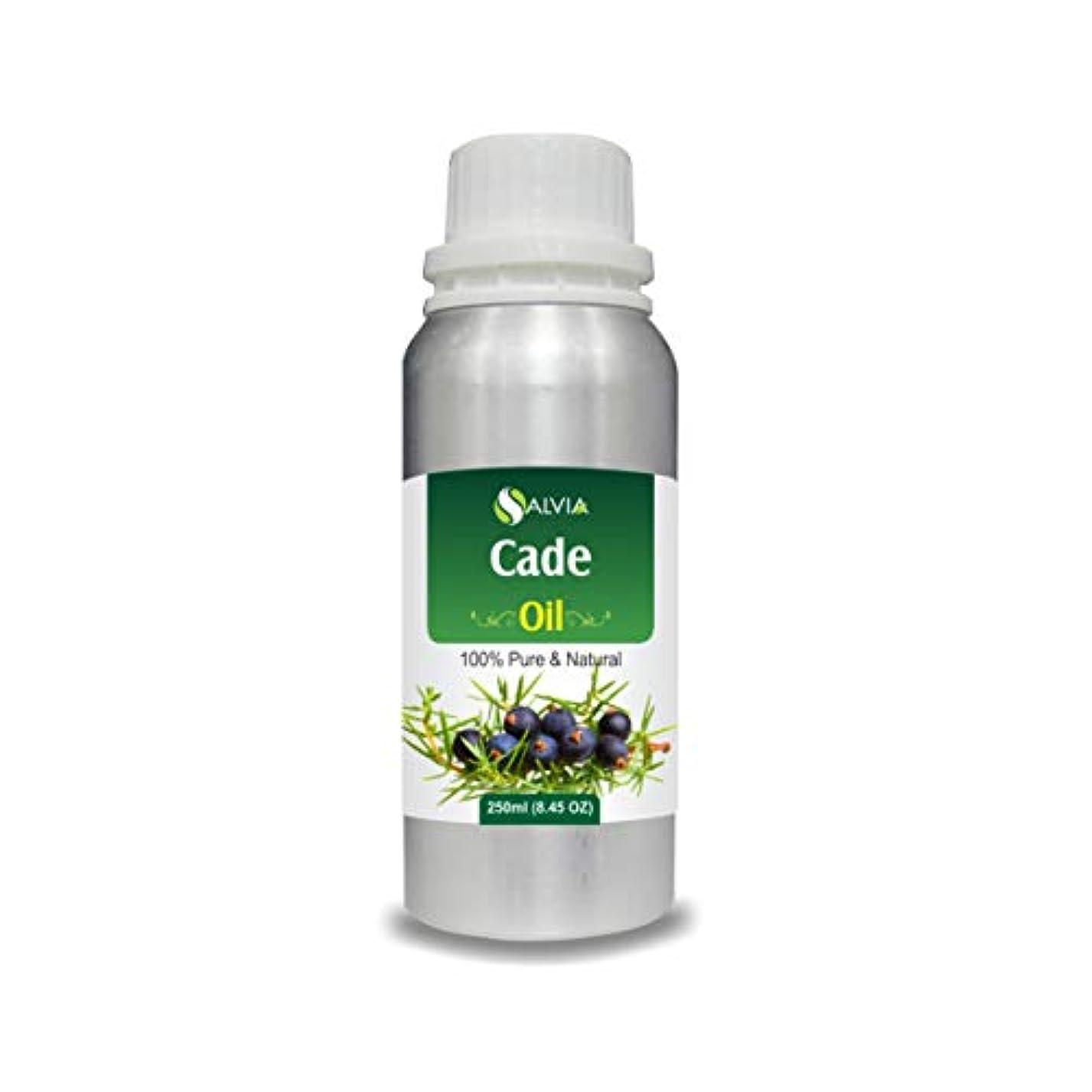 有用バットビバCade Essential Oil (Juniperus oxycedrus) Therapeutic Oil 100% Pure & Natural - Undiluted Uncut Aromatherapy Oil - 250 ML