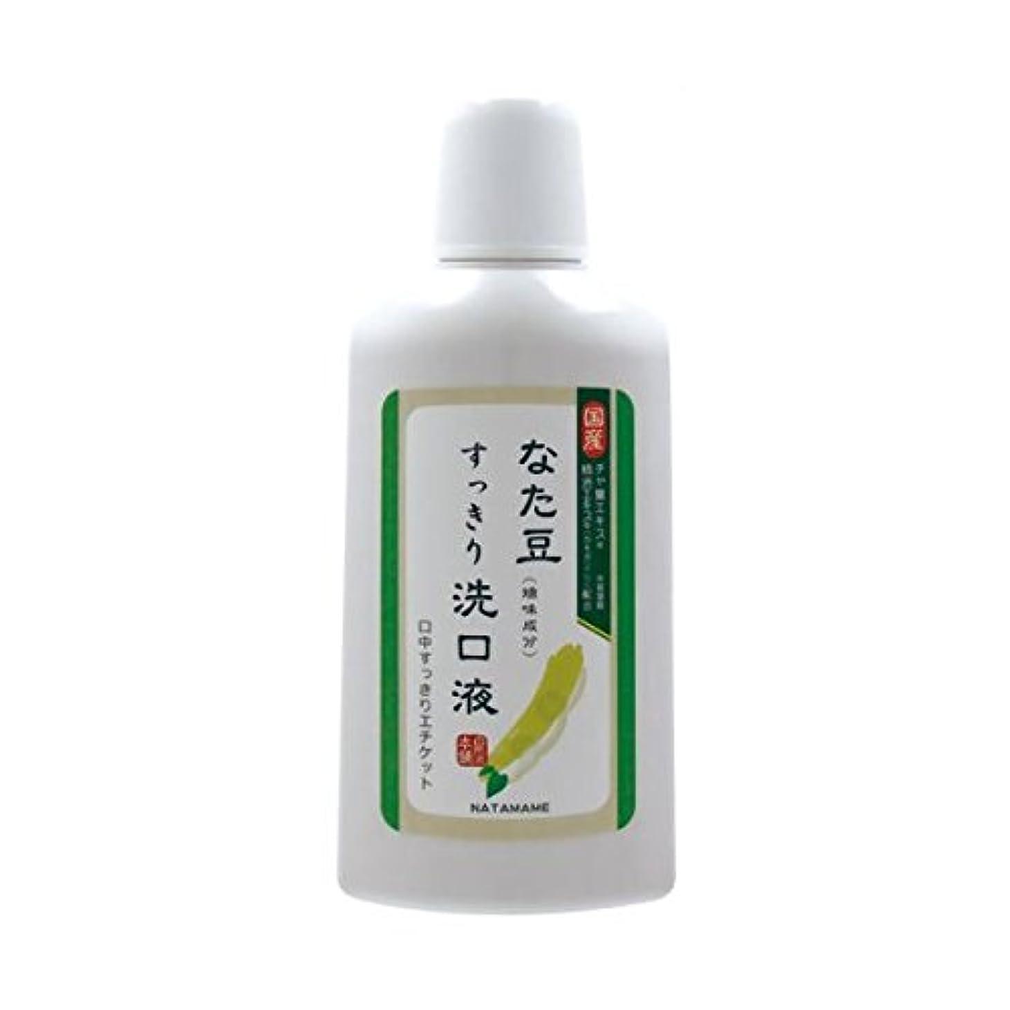 スキャンダル同封する未来《セット販売》 なた豆すっきり洗口液 なた豆 洗口液 (500ml)×2個セット