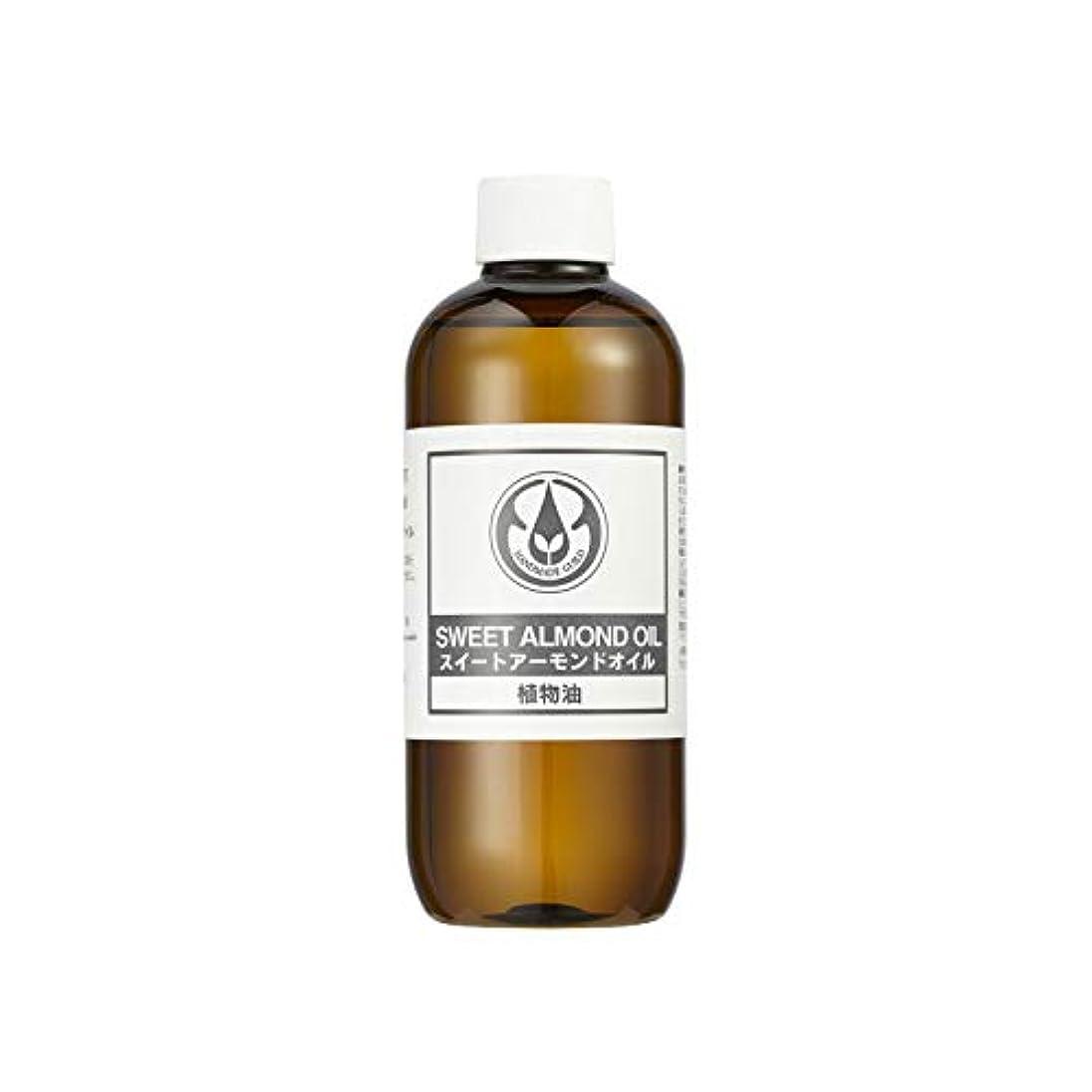 ジャーナル比率重さ生活の木 スイート アーモンド油 250ml 2本