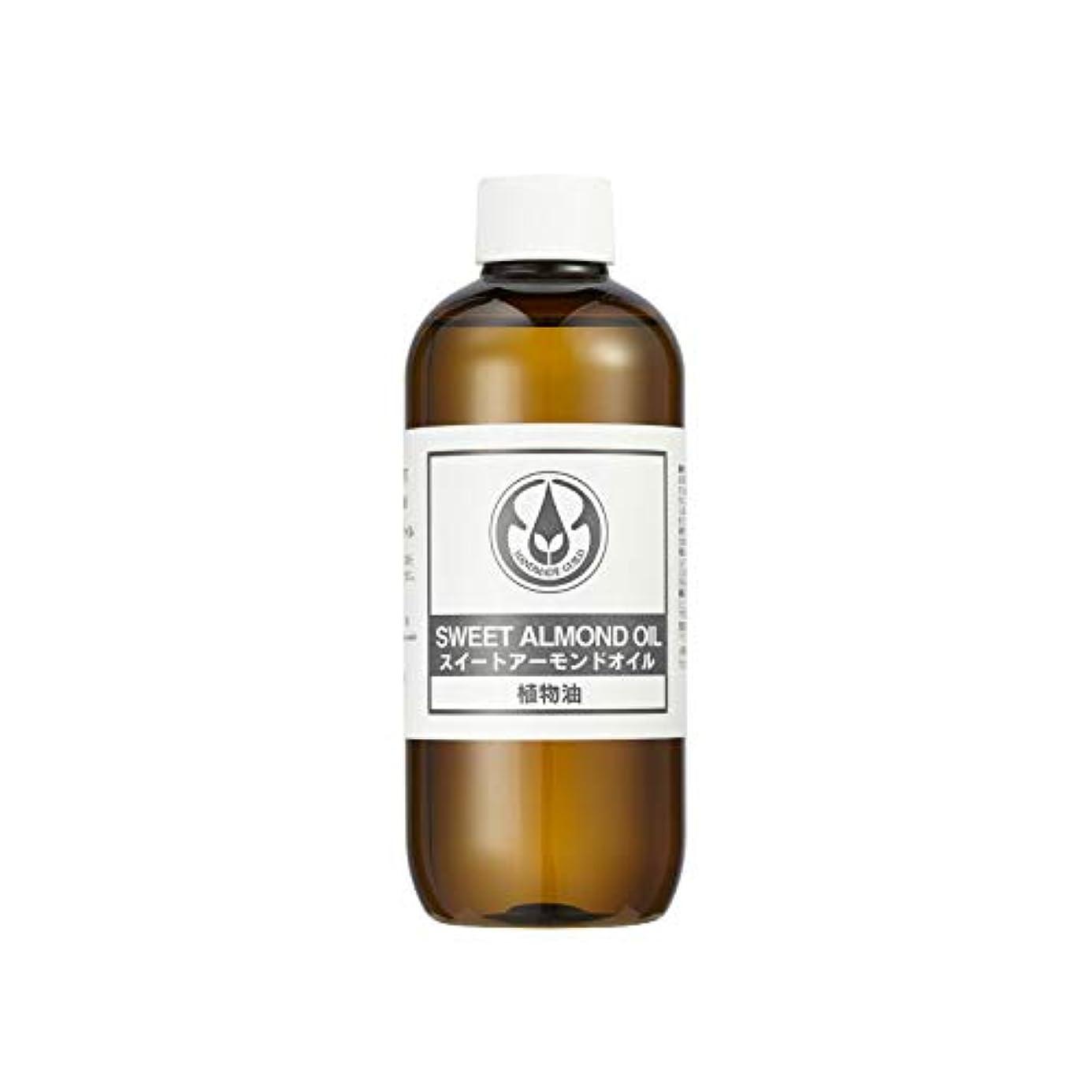 概して元の酸化する生活の木 スイート アーモンド油 250ml 2本