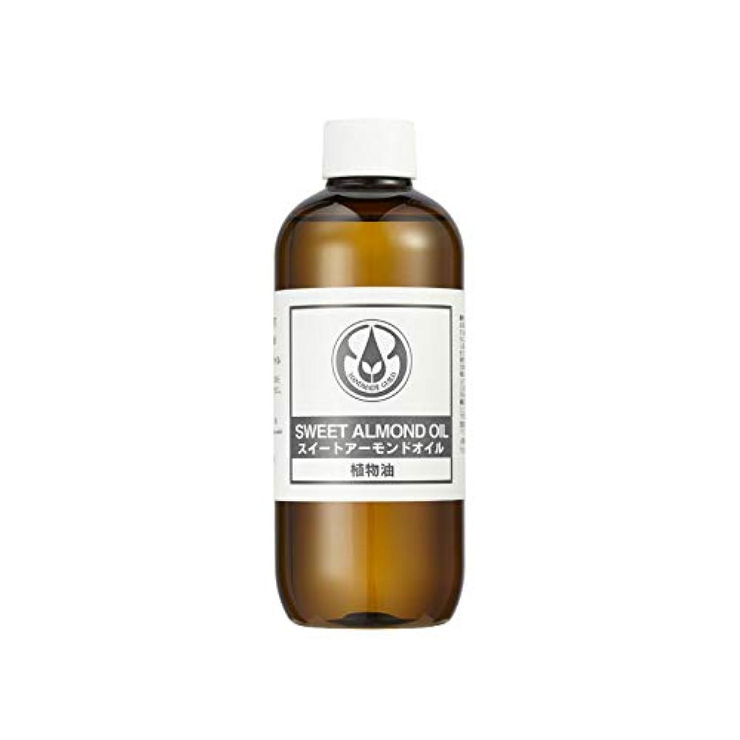 おとこレーザ慣れている生活の木 スイート アーモンド油 250ml 2本