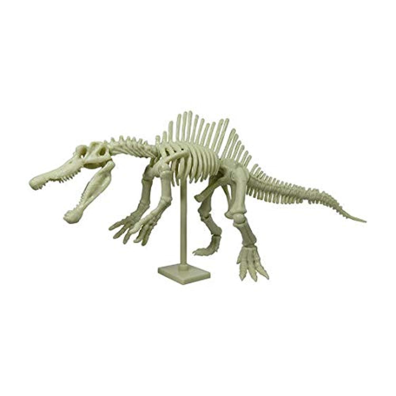 究極可動大恐竜 [3.スピノサウルス](単品)
