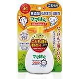 【ロート製薬】ママはぐ 日やけ止めミルク 100g ×5個セット