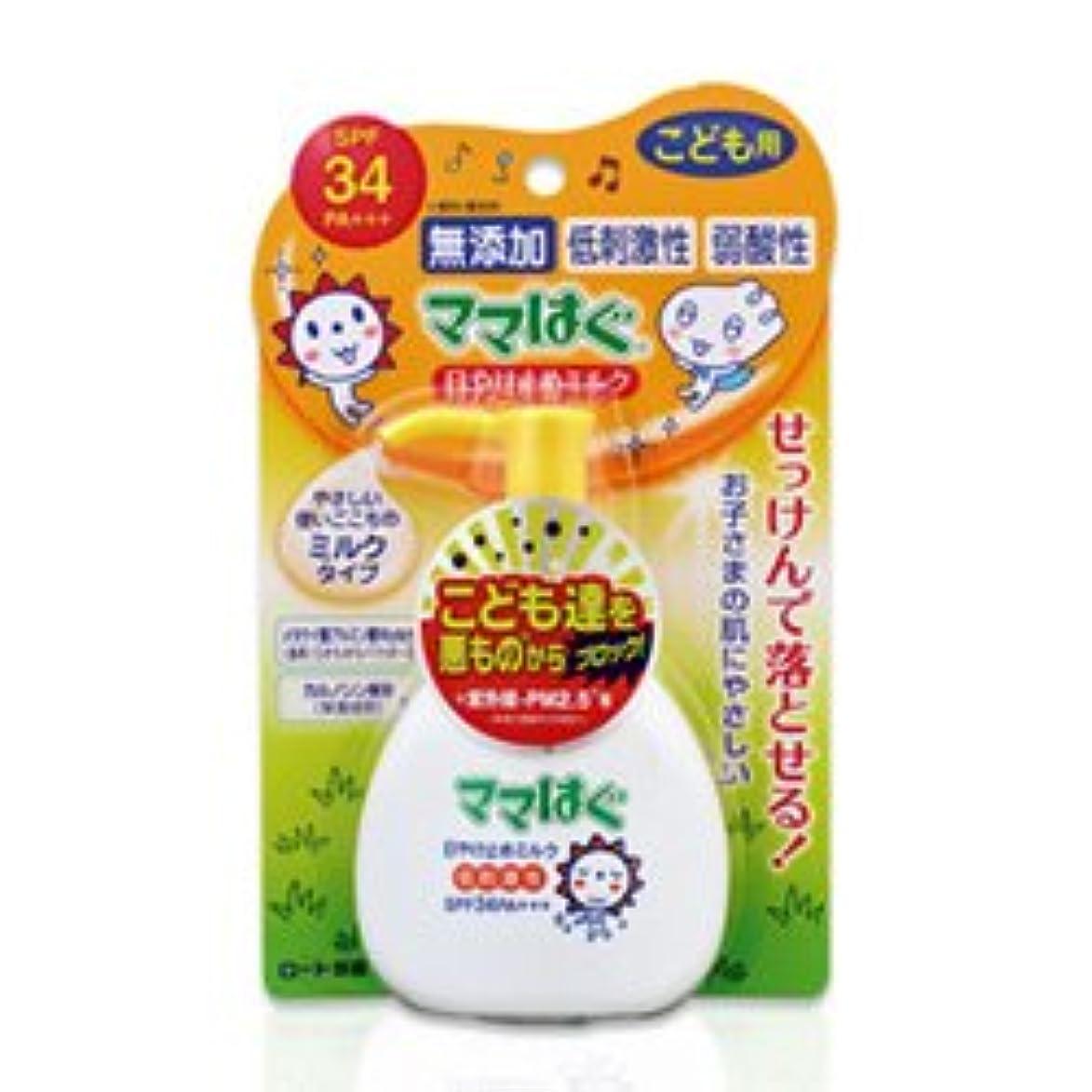 伝導率思春期代替【ロート製薬】ママはぐ 日やけ止めミルク 100g ×5個セット