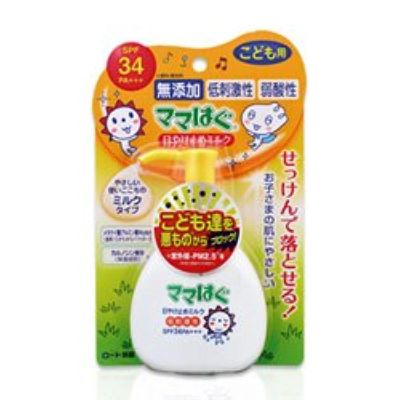 超えて洗剤可能性【ロート製薬】ママはぐ 日やけ止めミルク 100g ×5個セット