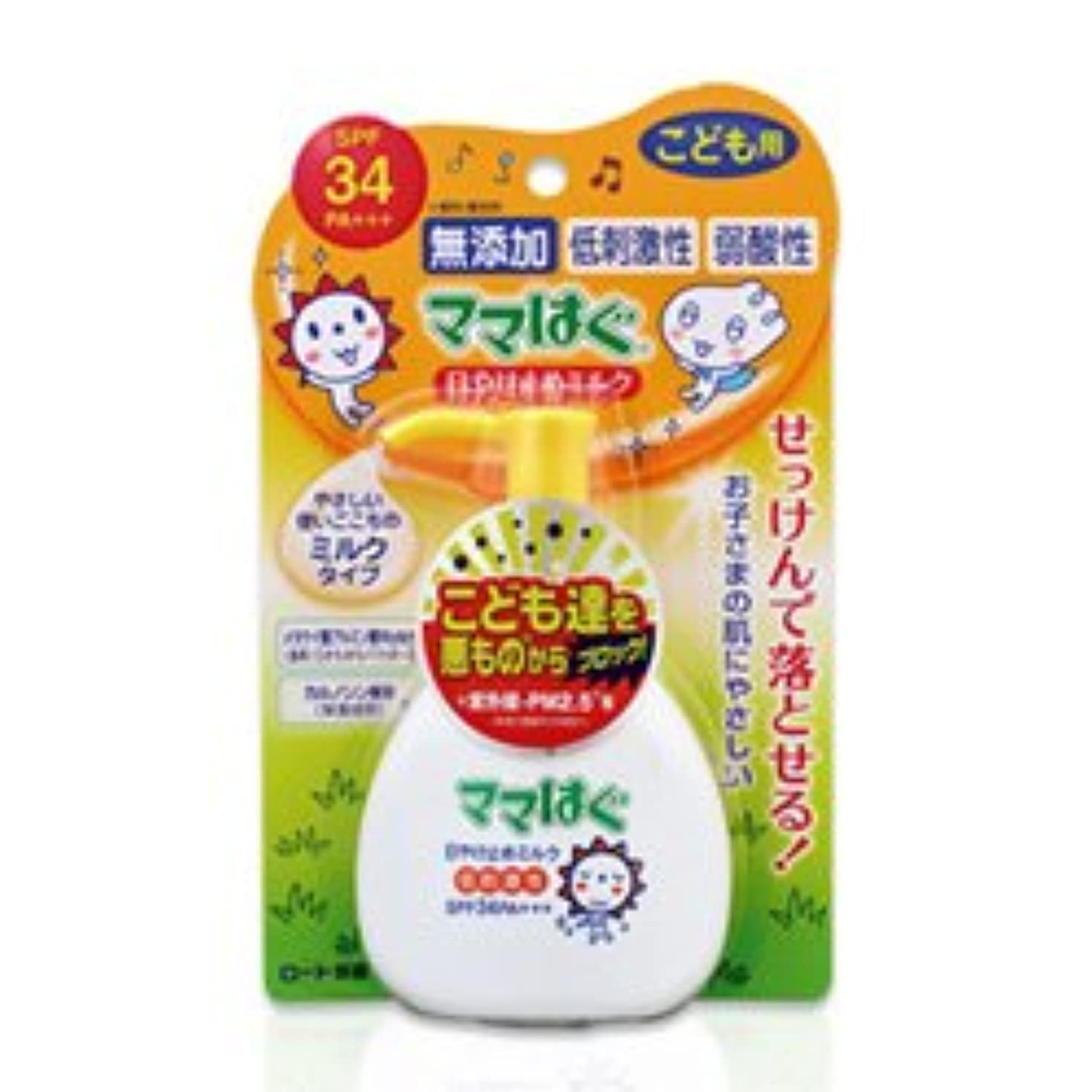 意気消沈したカジュアルジュース【ロート製薬】ママはぐ 日やけ止めミルク 100g ×20個セット