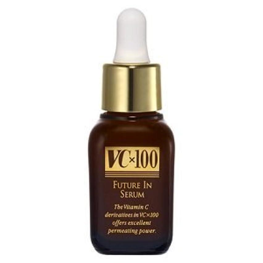 中性中級香りVC×100 フューチャーインセラム (レギュラーサイズ:30ml)