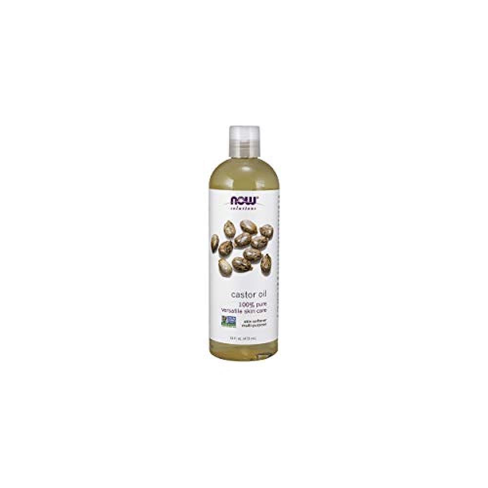 寛容な先生環境に優しいNOW Foods Castor Oil, Pure, 16 ounce (Pack of 2)
