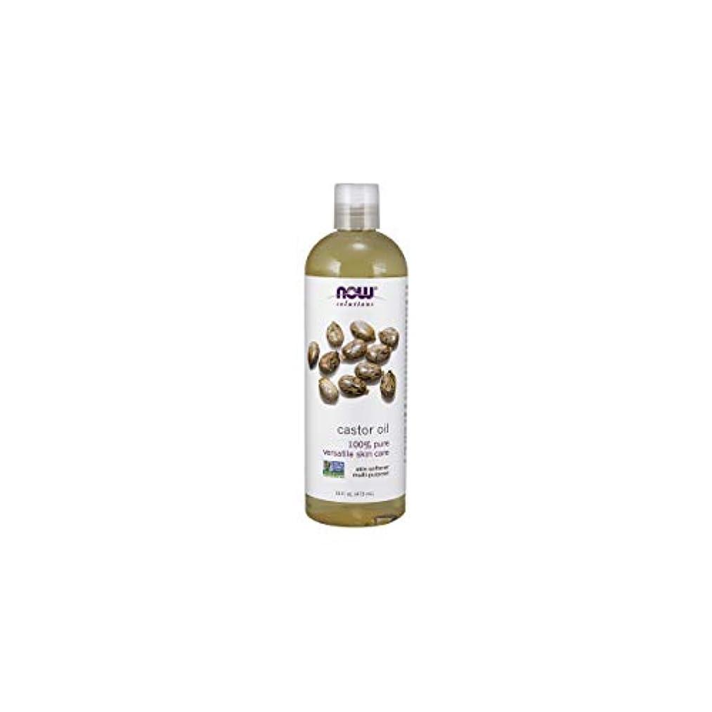 民間人正しい本部NOW Foods Castor Oil, Pure, 16 ounce (Pack of 2)