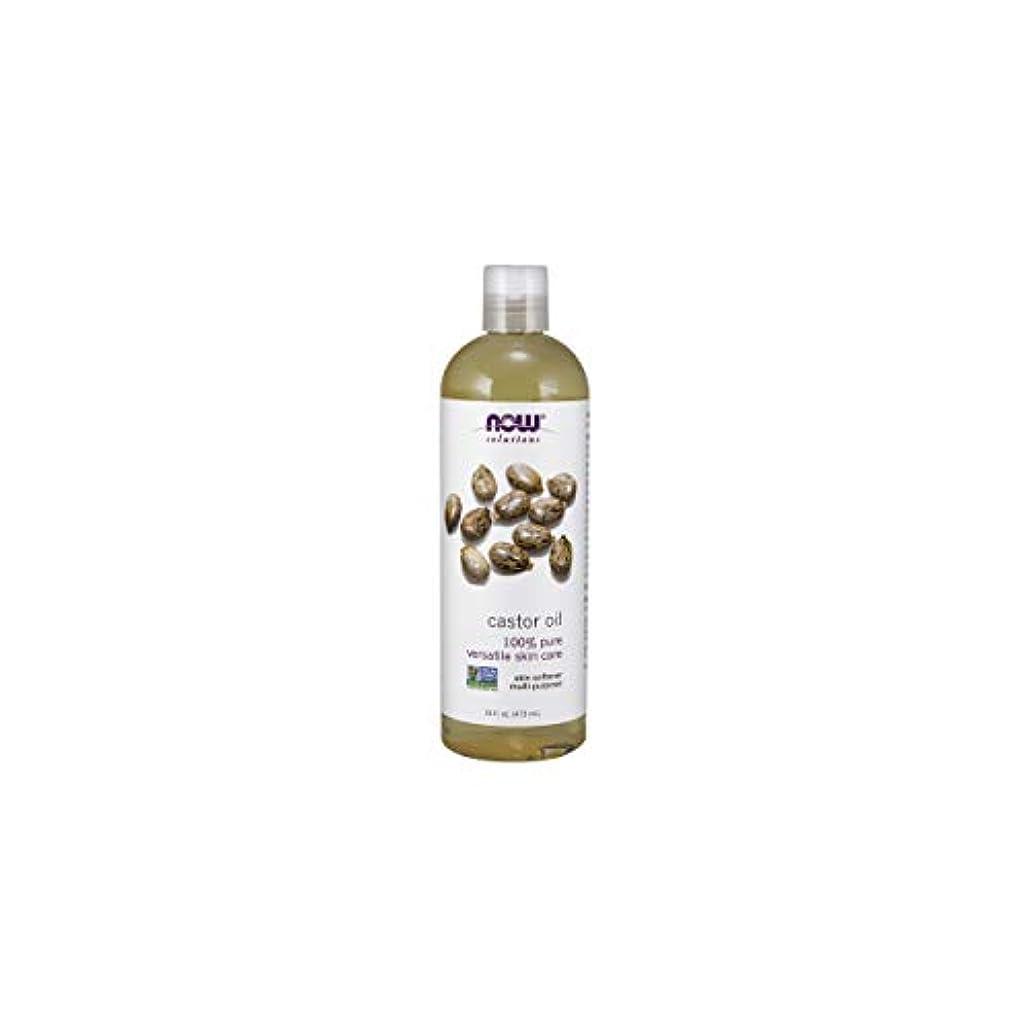 ディレイ破壊的すみませんNOW Foods Castor Oil, Pure, 16 ounce (Pack of 2)