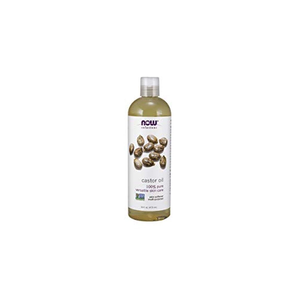 松明不適切な調整NOW Foods Castor Oil, Pure, 16 ounce (Pack of 2)