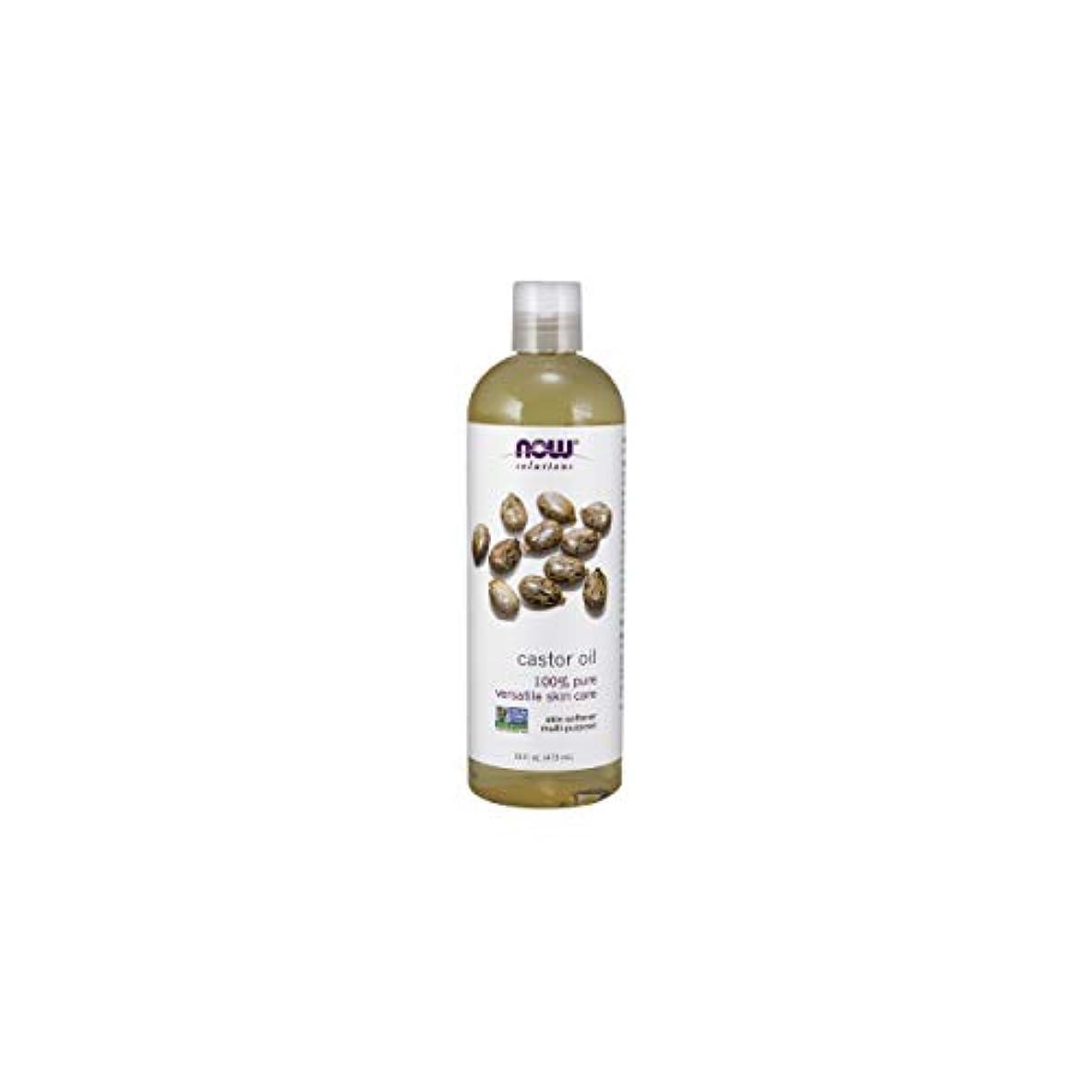 プロトタイプシャープ意志に反するNOW Foods Castor Oil, Pure, 16 ounce (Pack of 2)