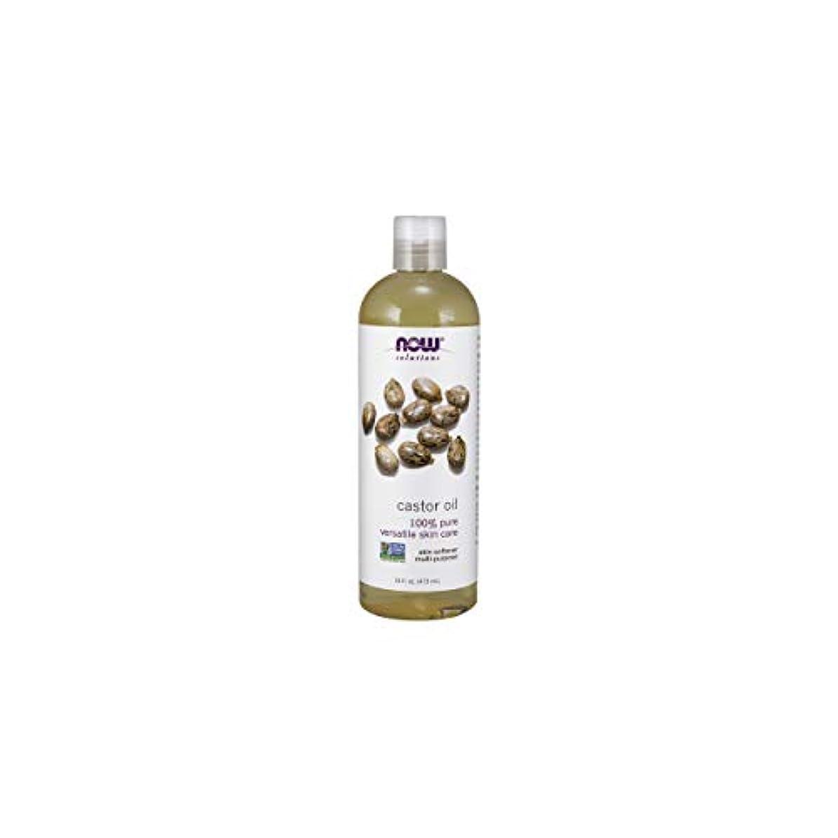 洗う学習者最初にNOW Foods Castor Oil, Pure, 16 ounce (Pack of 2)