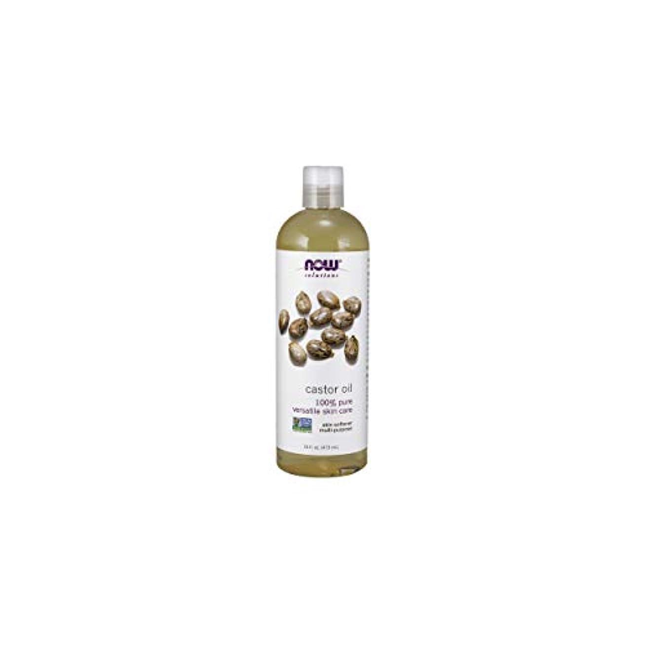 復活する盆地充電NOW Foods Castor Oil, Pure, 16 ounce (Pack of 2)