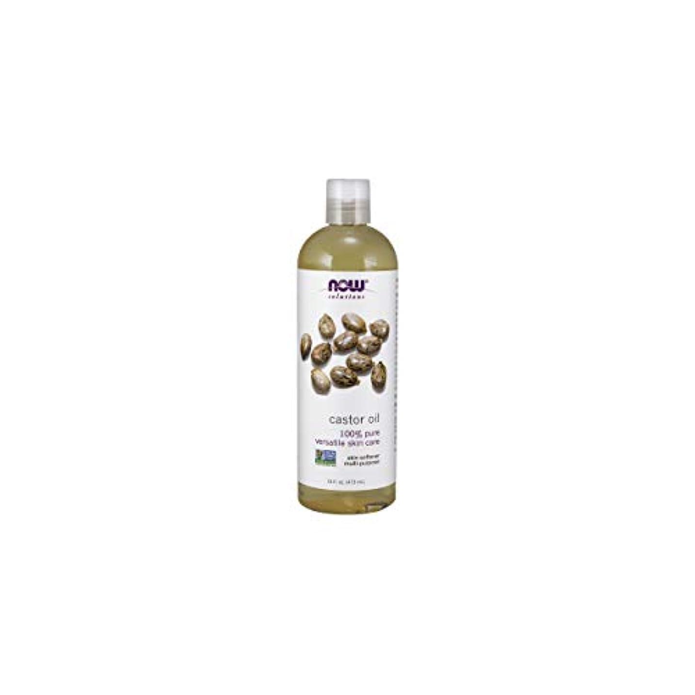 正しく知覚する無能NOW Foods Castor Oil, Pure, 16 ounce (Pack of 2)