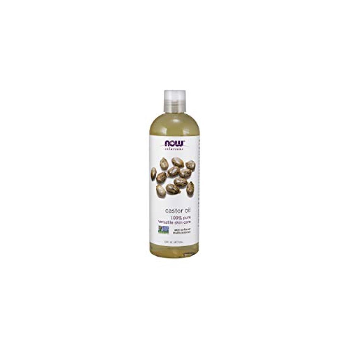 ヤギバッフル分解するNOW Foods Castor Oil, Pure, 16 ounce (Pack of 2)