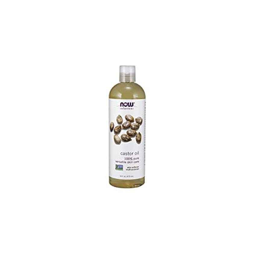 暖かく読む干渉するNOW Foods Castor Oil, Pure, 16 ounce (Pack of 2)