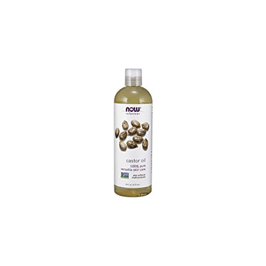 四半期粗い中傷NOW Foods Castor Oil, Pure, 16 ounce (Pack of 2)