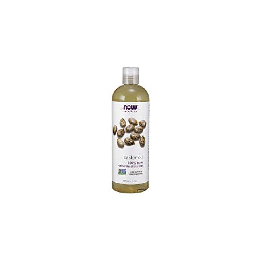 パトロール理想的にはそっとNOW Foods Castor Oil, Pure, 16 ounce (Pack of 2)