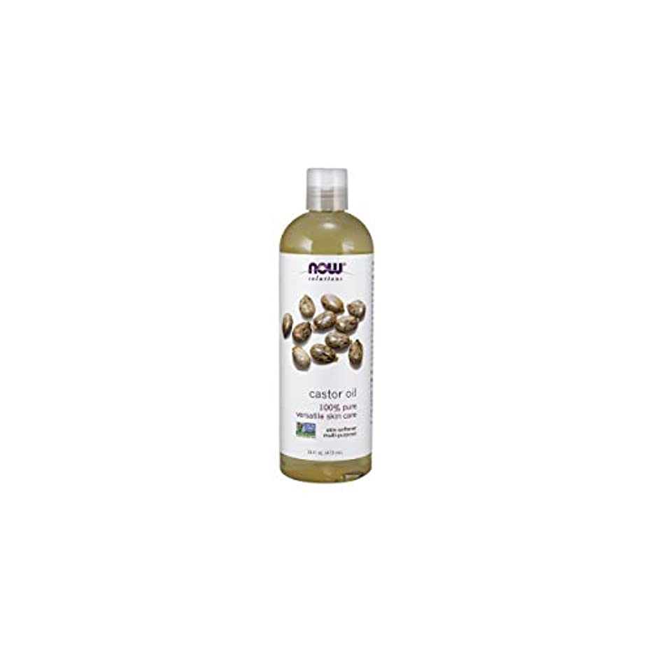 畝間軍隊トラブルNOW Foods Castor Oil, Pure, 16 ounce (Pack of 2)