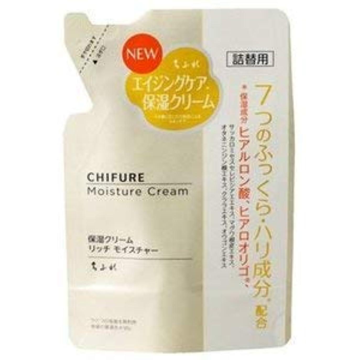 目を覚ます産地留め金ちふれ化粧品 保湿クリーム リッチモイスチャータイプ 54g (詰替)
