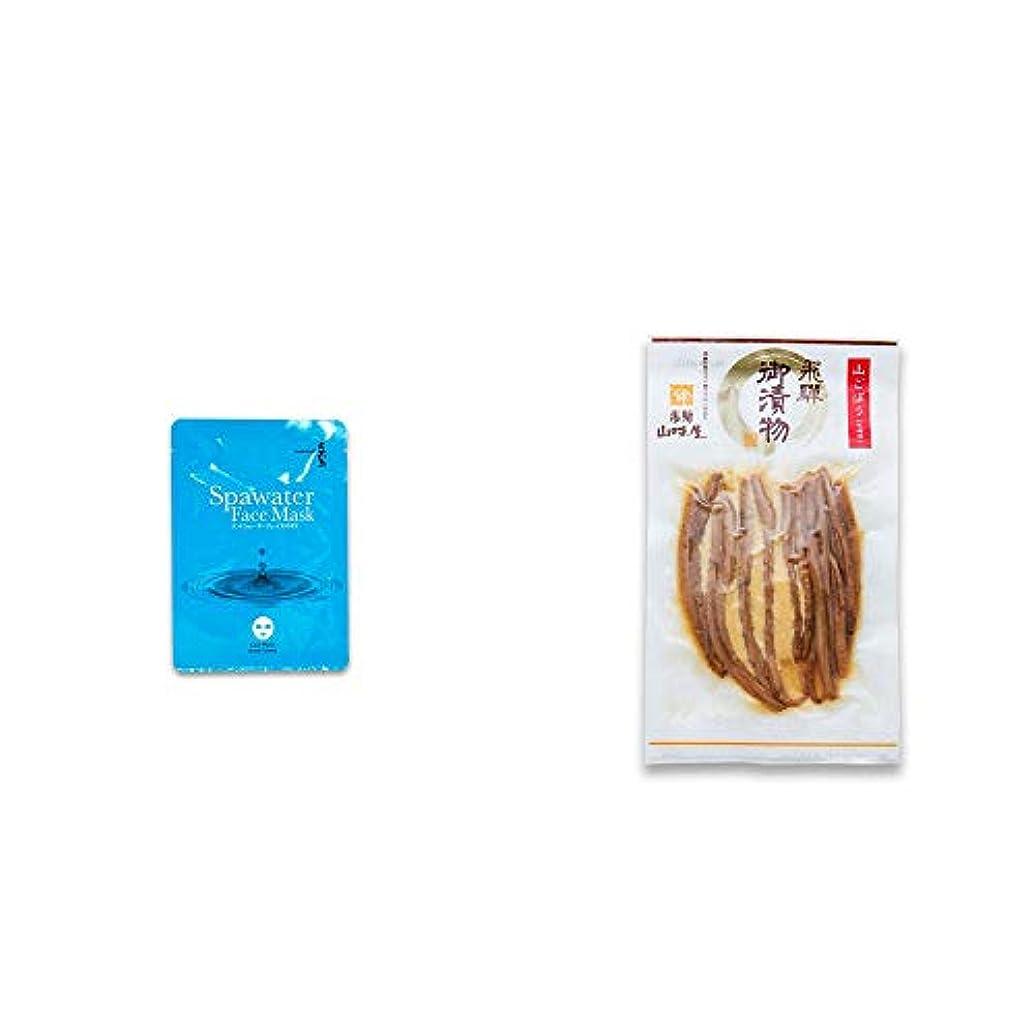 [2点セット] ひのき炭黒泉 スパウォーターフェイスマスク(18ml×3枚入)?飛騨山味屋 山ごぼう味噌漬(80g)
