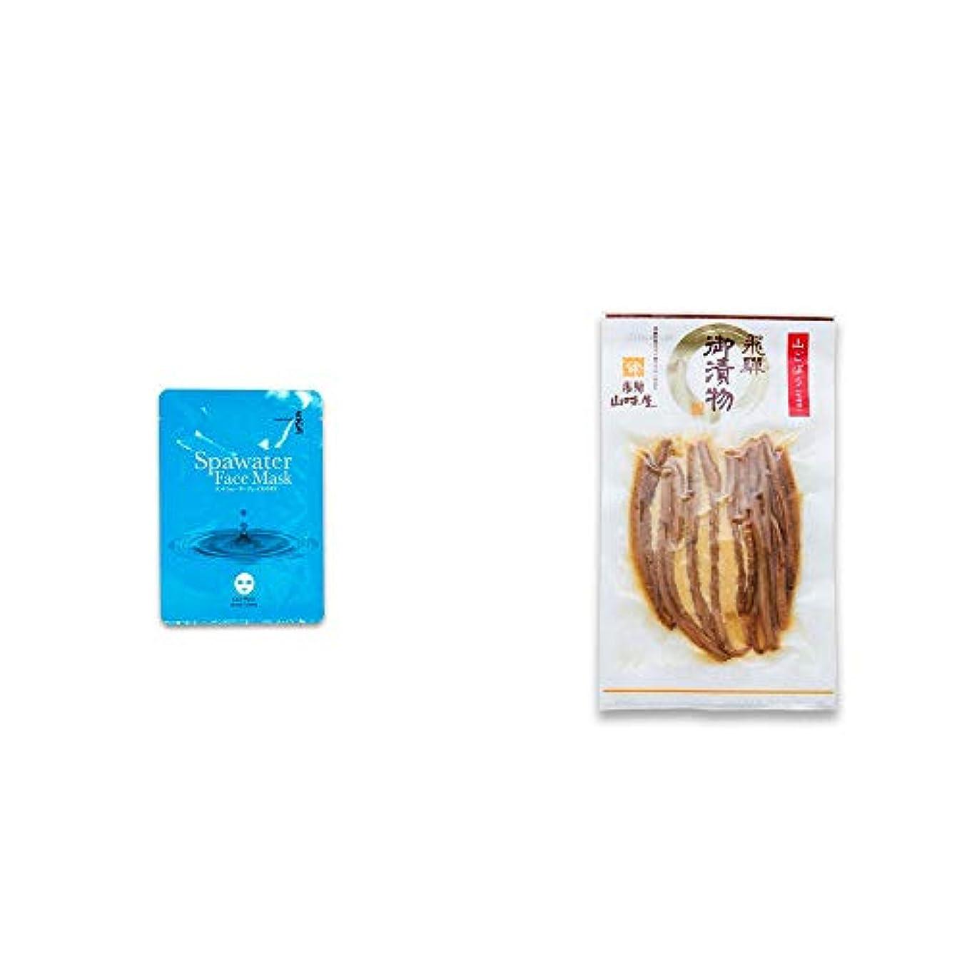 ランチョン奇跡的なロードハウス[2点セット] ひのき炭黒泉 スパウォーターフェイスマスク(18ml×3枚入)?飛騨山味屋 山ごぼう味噌漬(80g)