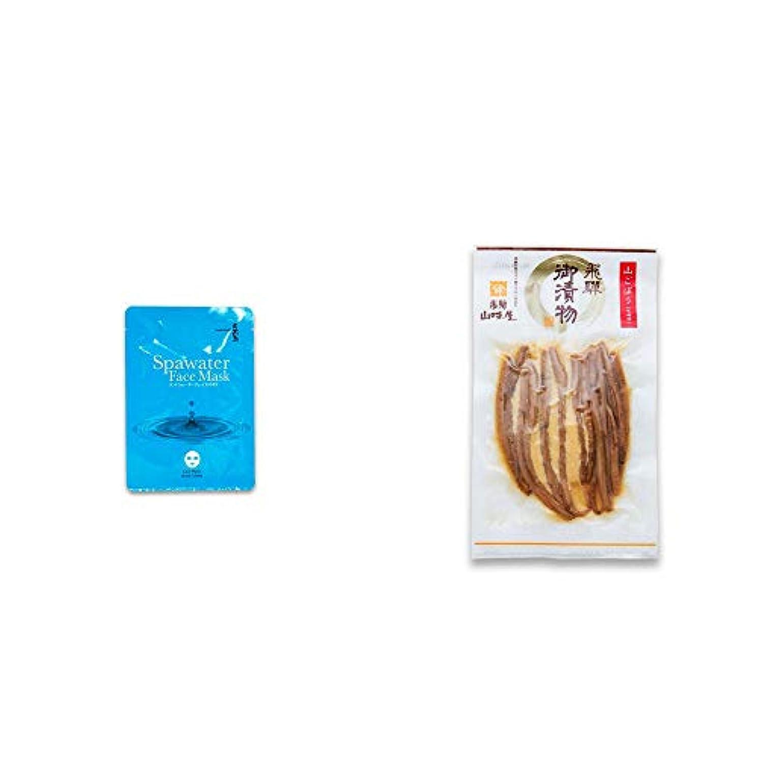 感性ブラインドトロリーバス[2点セット] ひのき炭黒泉 スパウォーターフェイスマスク(18ml×3枚入)・飛騨山味屋 山ごぼう味噌漬(80g)