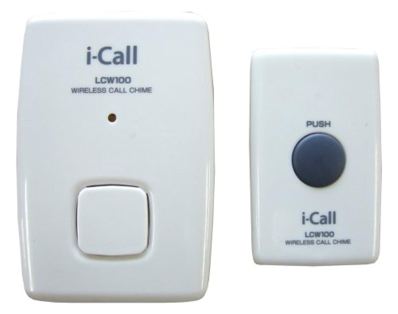ワイヤレス コールチャイム LCW100