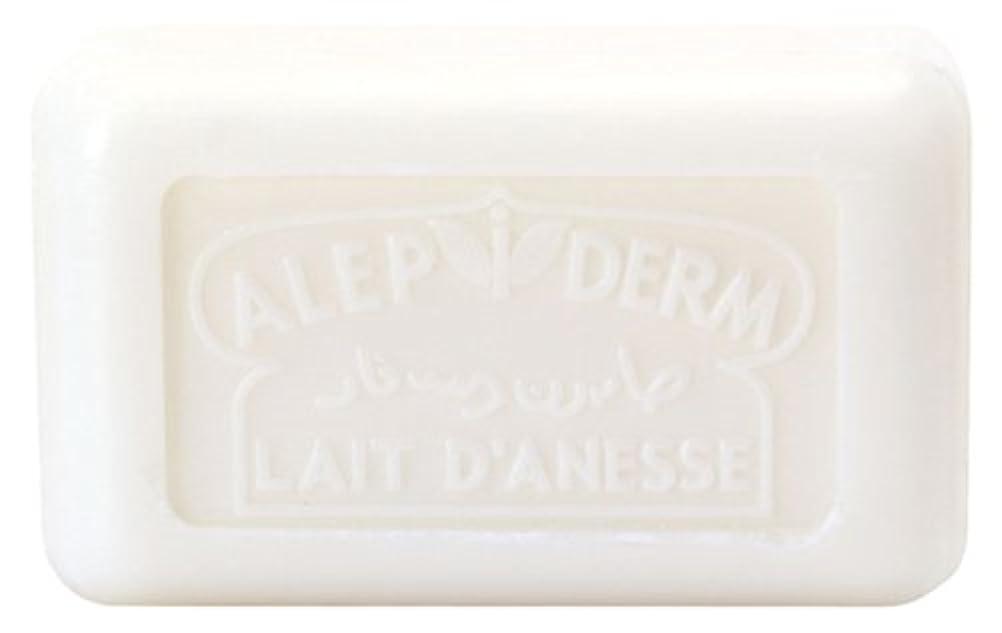 恥ずかしい賢いとげノルコーポレーション プロヴァンス アレピダーム 洗顔石鹸 ロバミルク アルガンオイル シアバター配合 OB-PVP-4-1